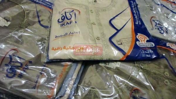 jubah-ikaf-asli-saudi-01
